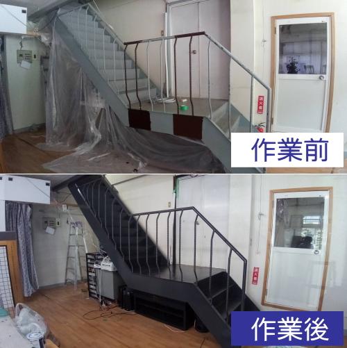 階段塗装(比較)